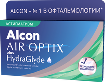 AIR OPTIX plus HYDRAGLYDE Astigmatism (3 линзы)
